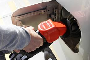 1つ目:家も車と同じ、燃費で選ぼう!