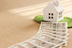 資金計画をきちんとしないと、返済総額で500万円以上も違う!
