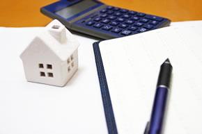 2.ご検討段階からお引っ越しまで、すべての費用の目安を知る!